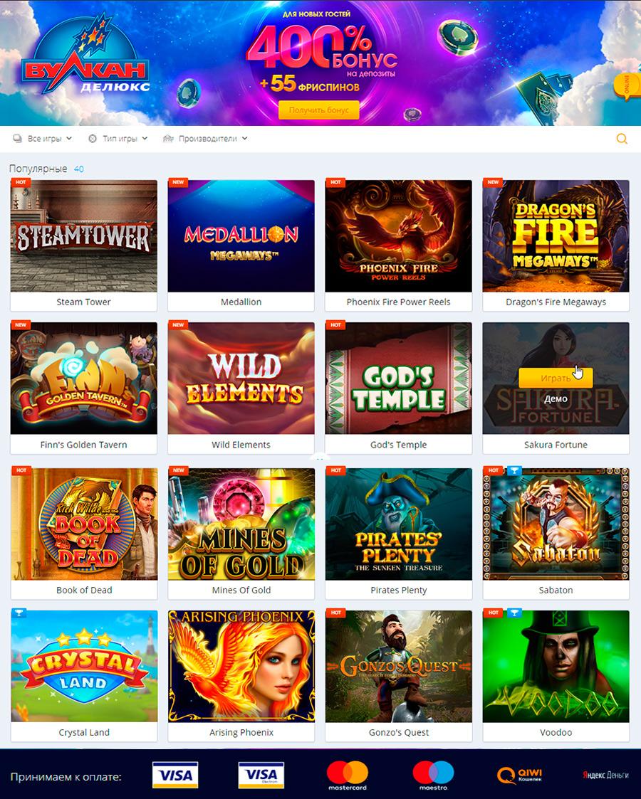 азартные игры тайланде играть онлайн бесплатно без смс