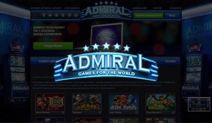 Казино онлайн бесплатно отзывы казино онлайн бонус бездеп