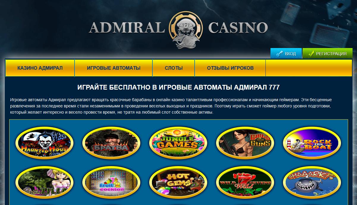 Знакомства в игровые автоматы игровые автоматы чукча бесплатно в онлайн