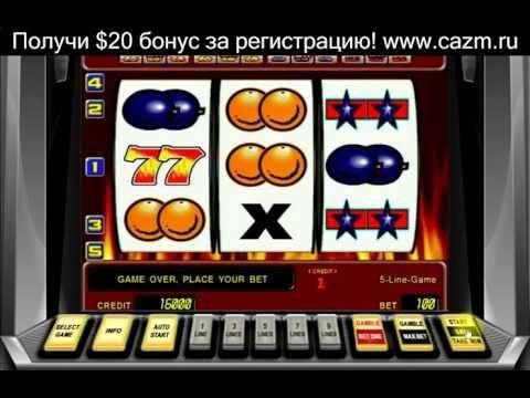 игровые автоматы слотомания играть онлайн бесплатно