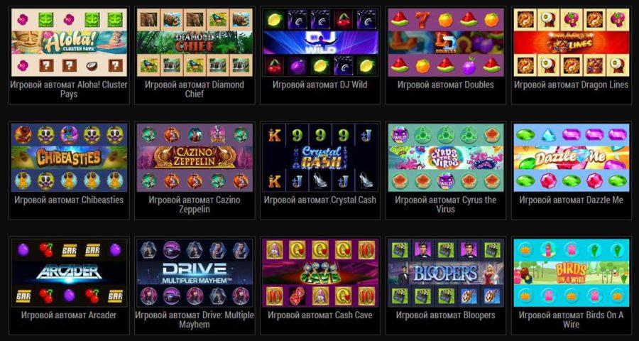 Игра эльдорадо игровые автоматы