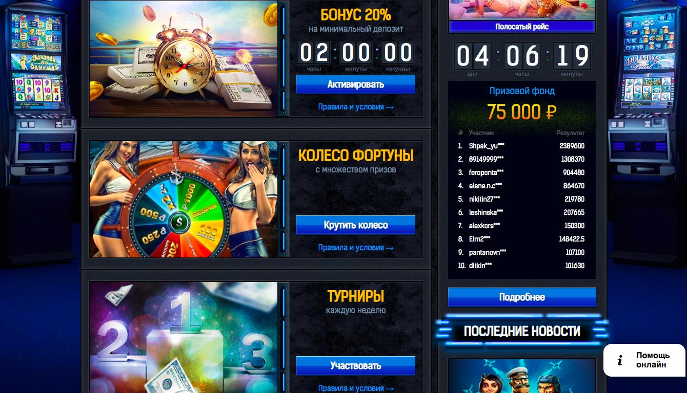Игровые автоматы exe игровые автоматы настоящий азарт взлом