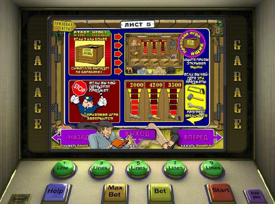 онлайн игрыигровые автоматы играть бесплатно без регистрации