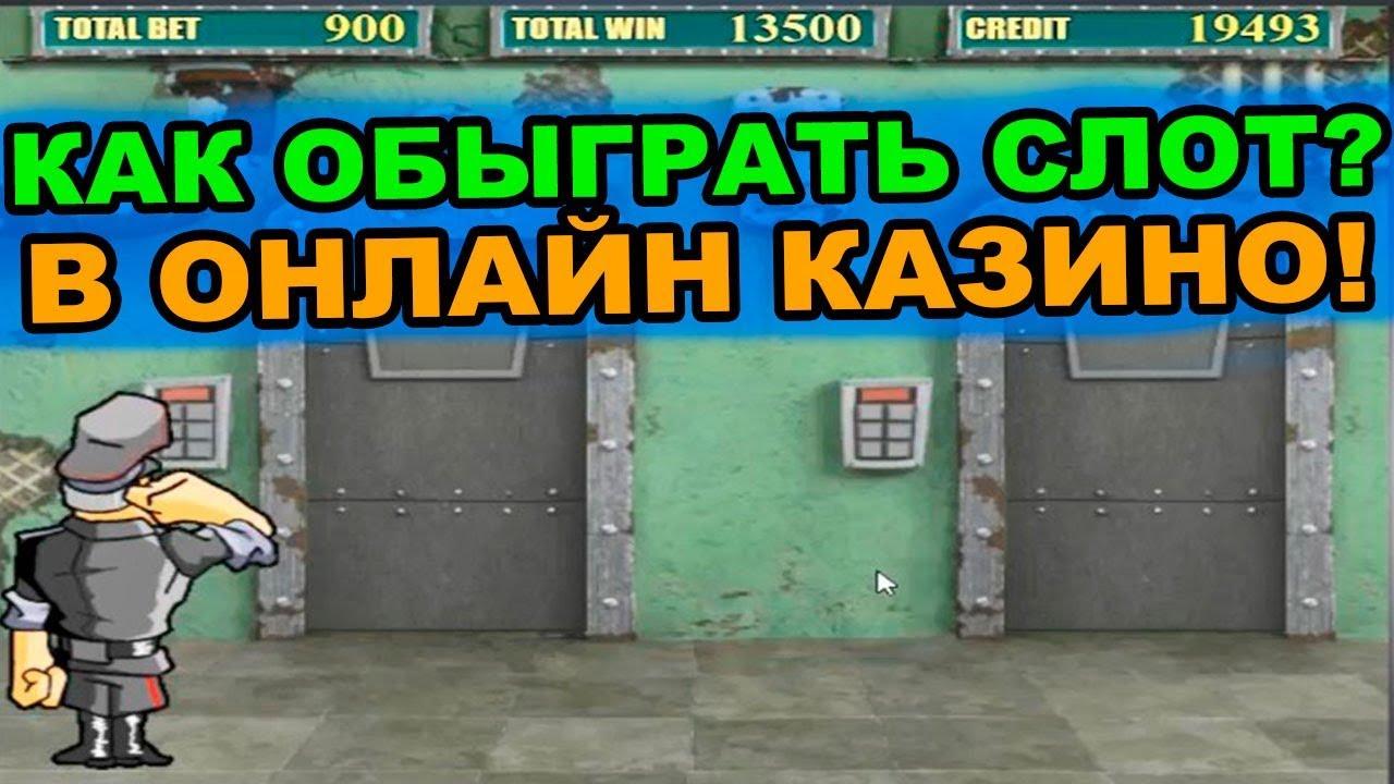 Копеечные игровые автоматы онлайн на деньги