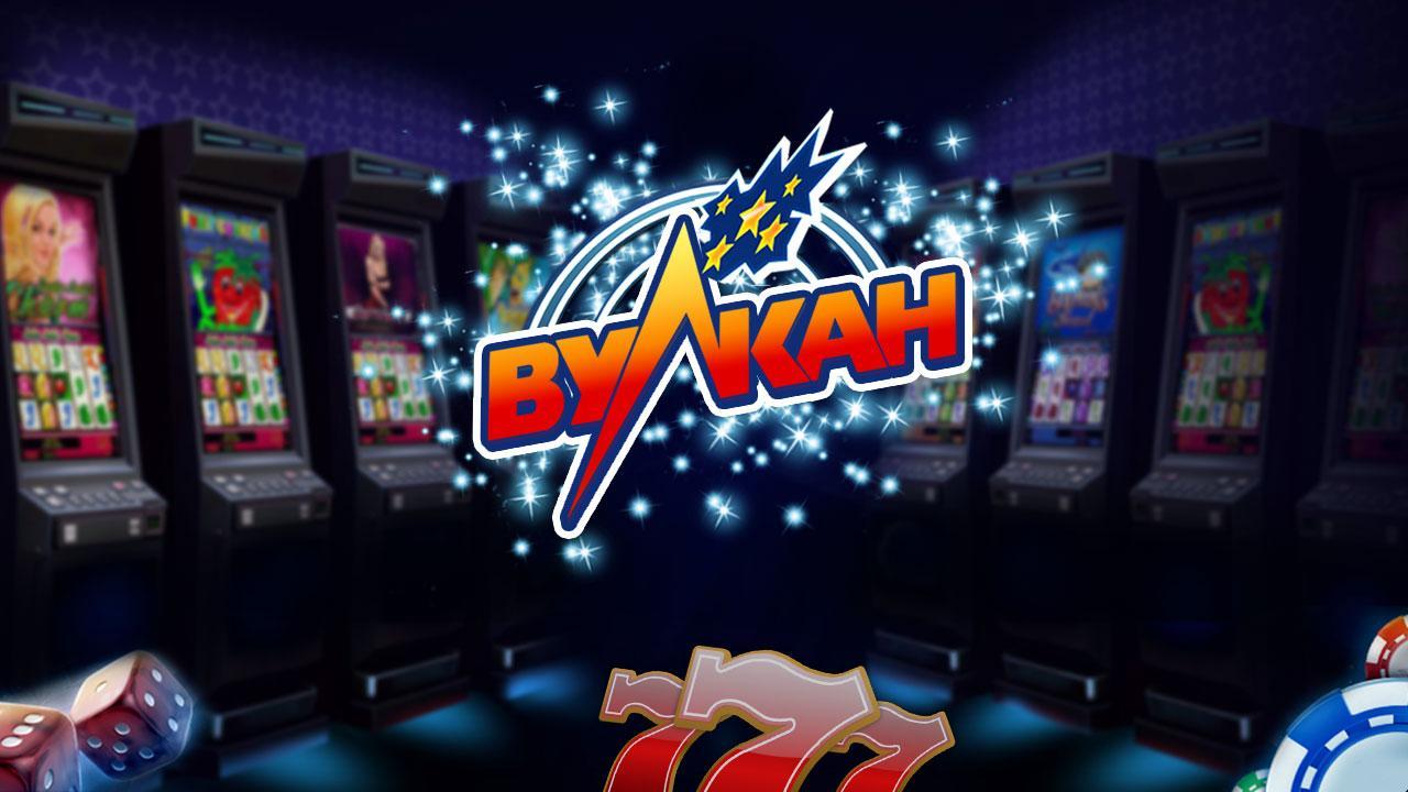 выплачивают ли деньги в онлайн казино