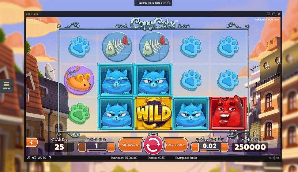 Игровые автоматы скачать бесплатно 8 в 1 тфкщв