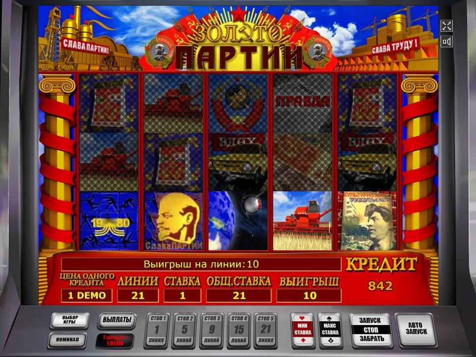 Бесплатно игровые автоматы бриллиант