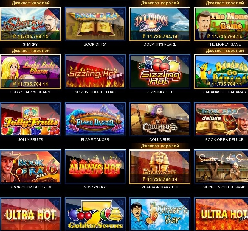 интернет казино онлайн на реальные деньги с хорошей репутацией