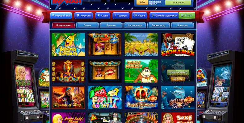 Игровые автоматы обезьяны играть бесплатно без регистрации секреты игровые автоматы форум