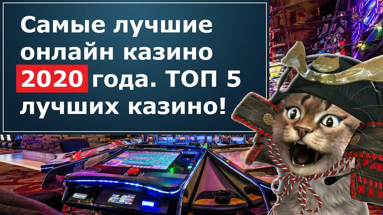 Игровые автоматы проигрыши играть игровые автоматы бесплатно и без регистрации в хорошем качестве 5000 бесплатно