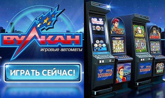 Бесплатные слот автоматы обезьяна и кекс покер онлайн бесплатно с реальными игроками