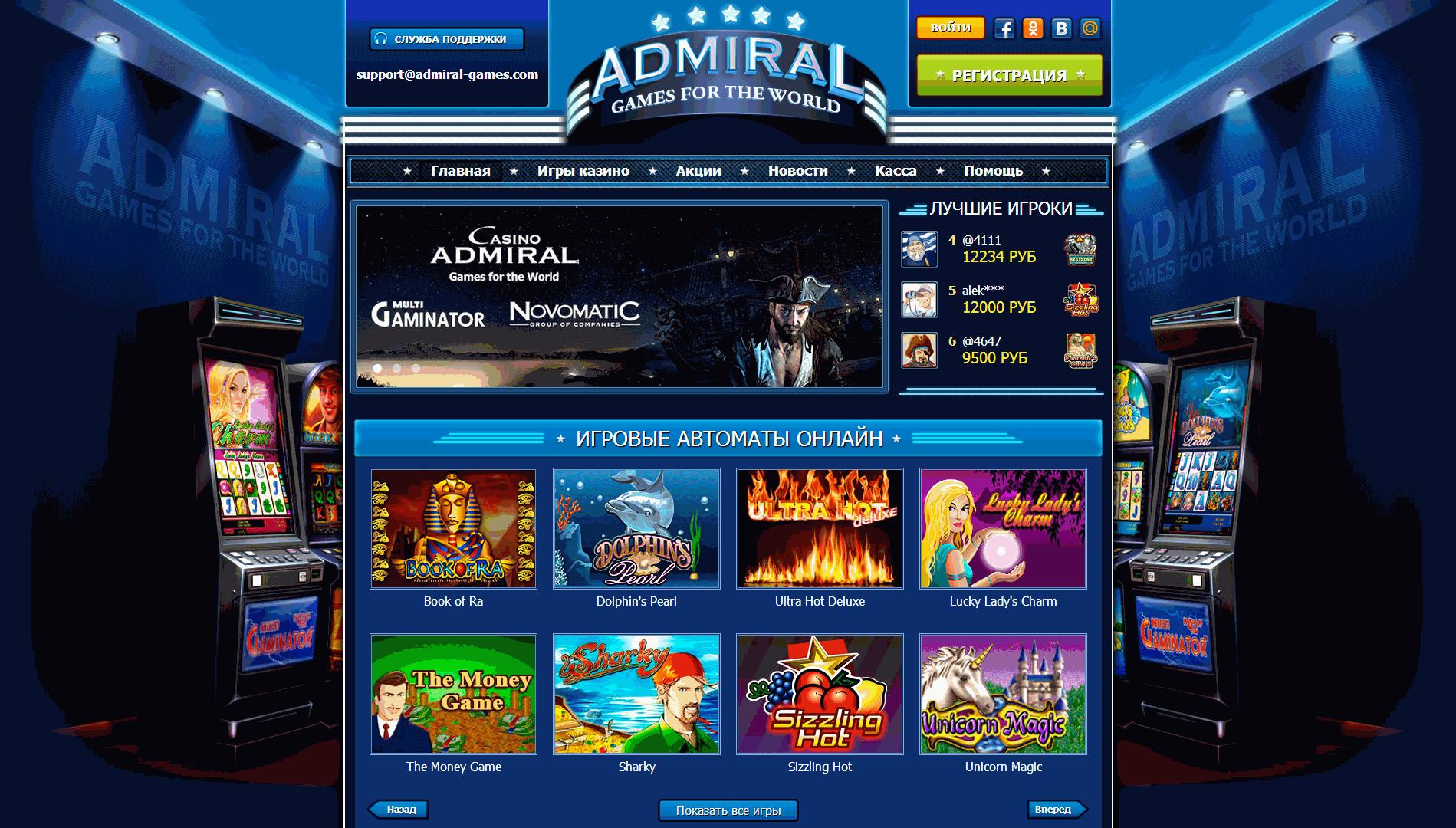 Запрещено ли играть в онлайн казино игровые аппараты вулкан играть на деньги