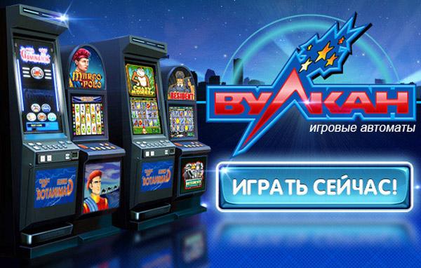 Игровые автоматы сейчас бесплатно онлайн казино играть на рубли