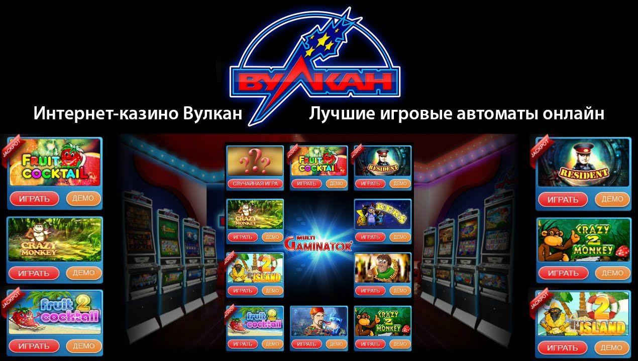 Инструкция для оператора игровых автоматов игровые автоматы олвейс