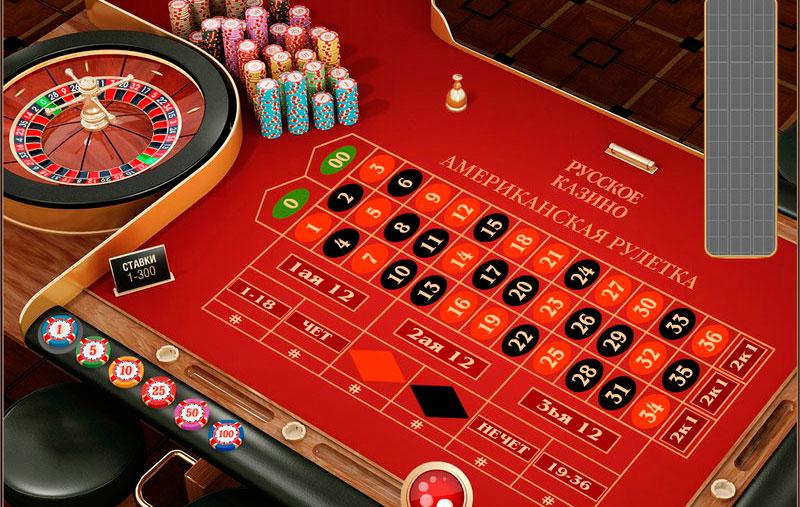 Казино лучше c разных кошельков скачать на телефон мобильный покер онлайн