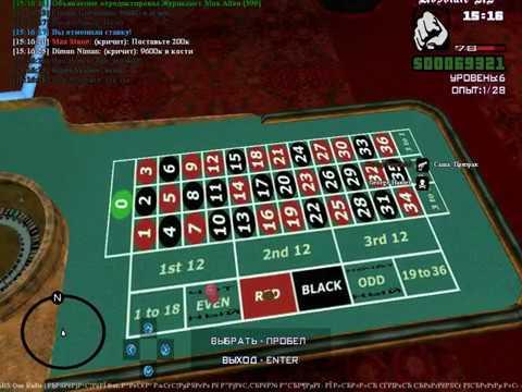 Игры казино скачат клупника