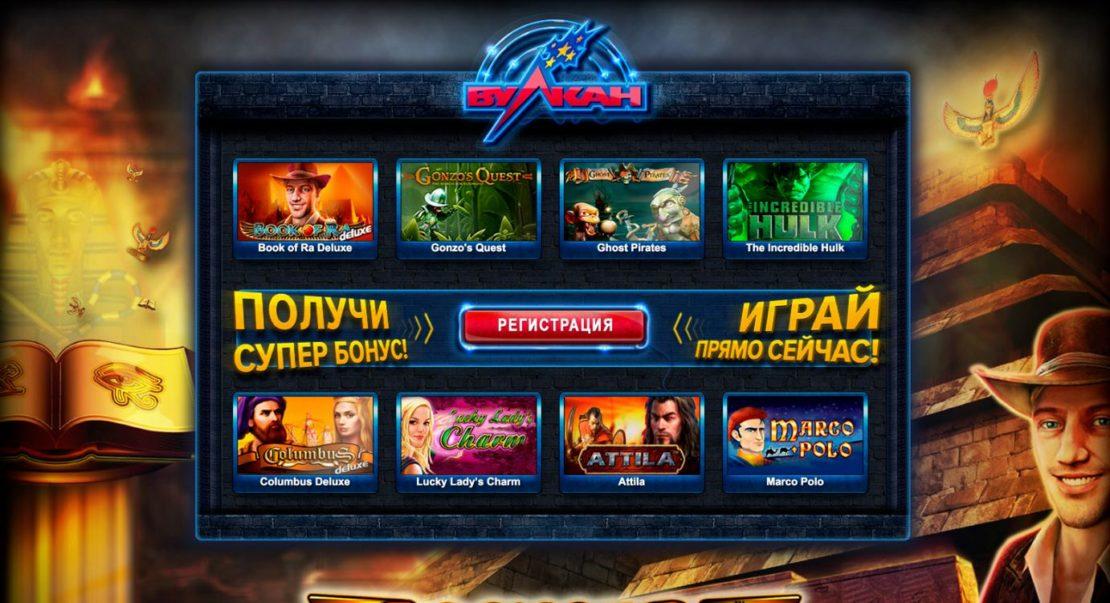 Netgame казино бездепозитный