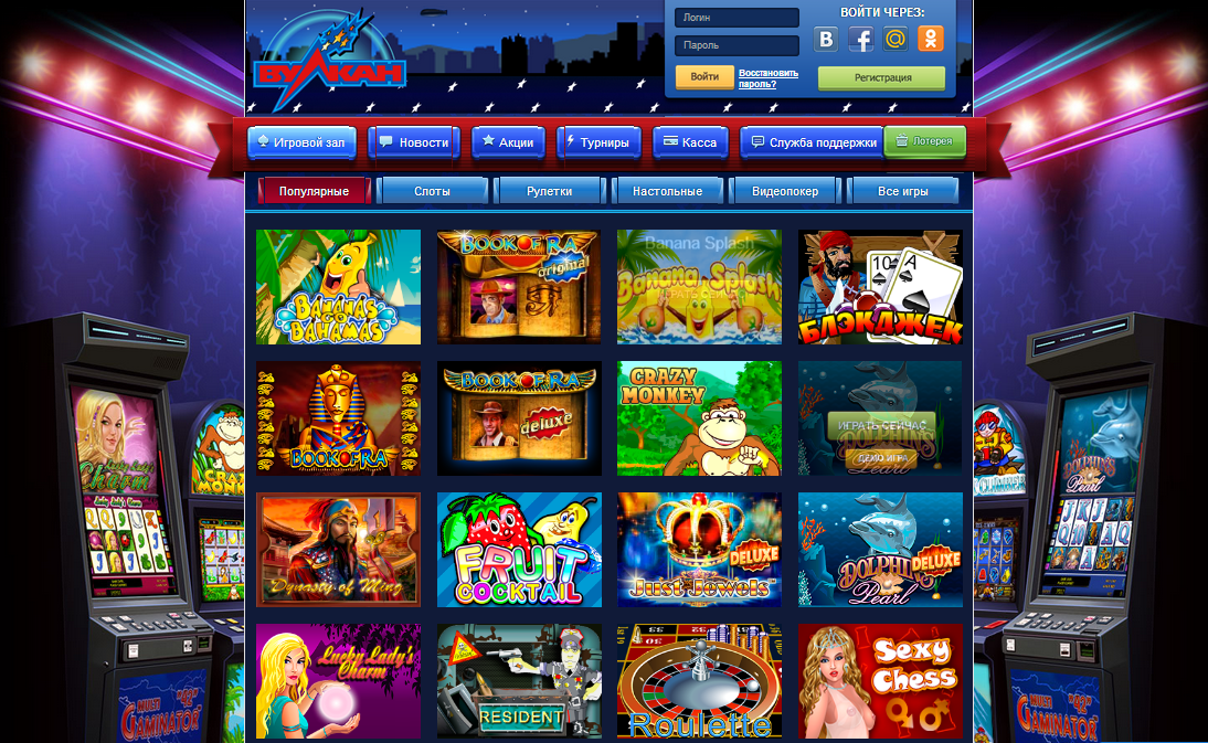 Игровые автоматы без регистрации играть бесплатно онлайн руслото казино онлайн