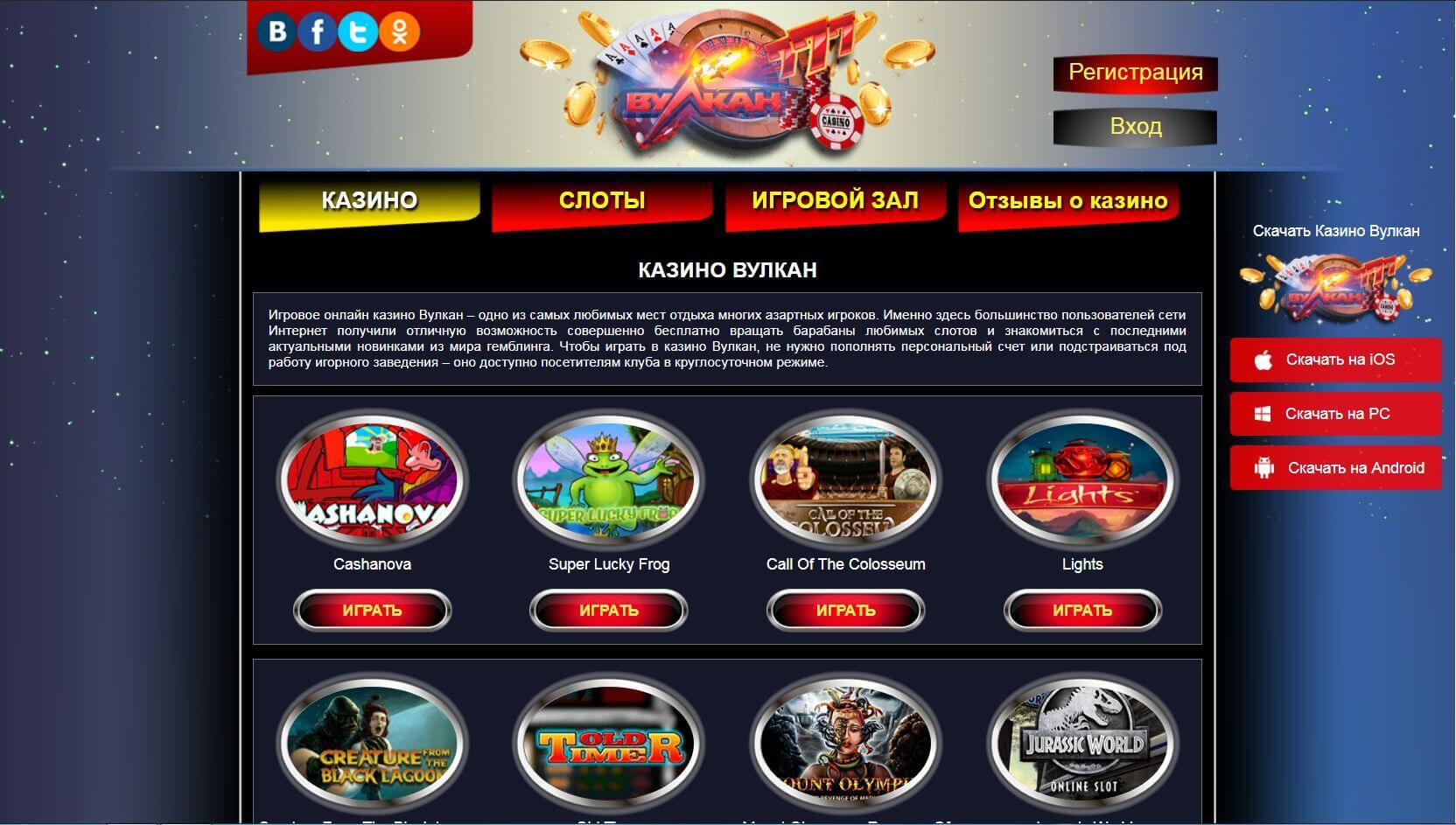 Игрософт игровые автоматы скачать бесплатно игровые автоматы columbus секреты