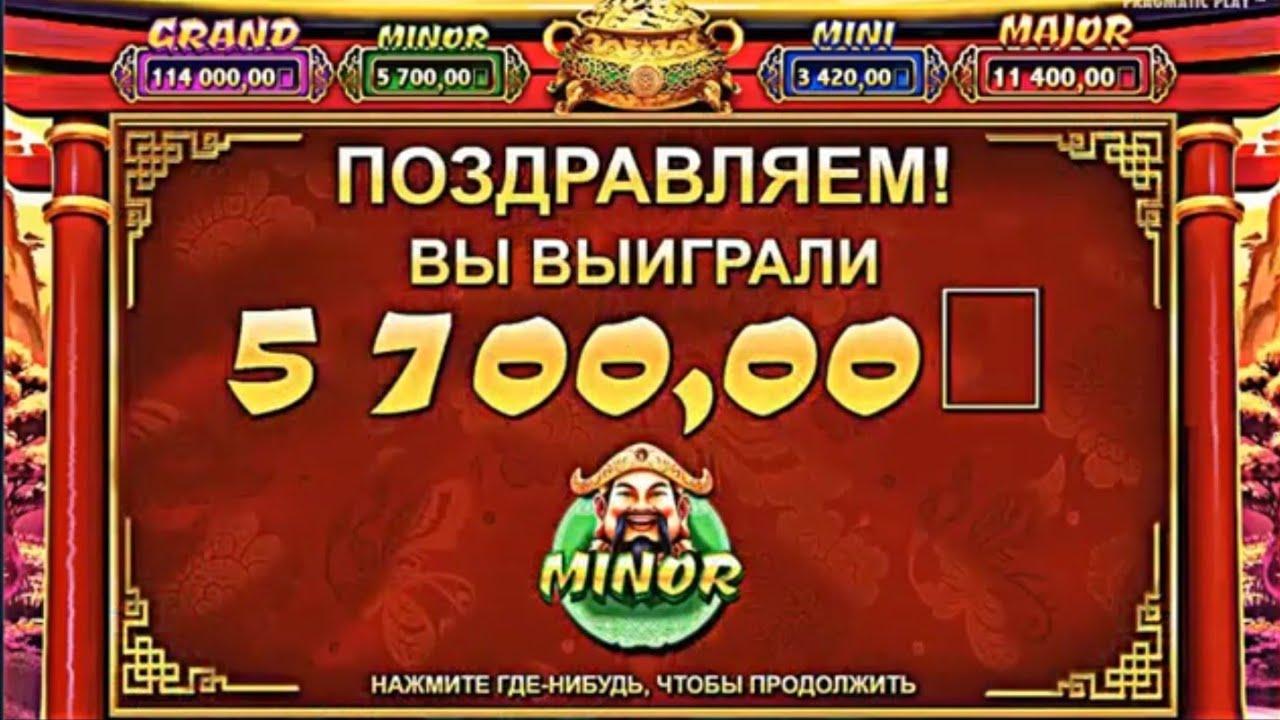покер бездепозитный бонус 2019